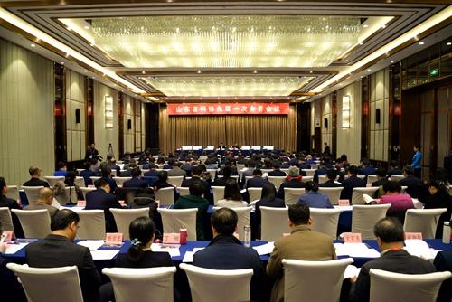 省科协九届一次全委会召开 选举产生新一届领导...