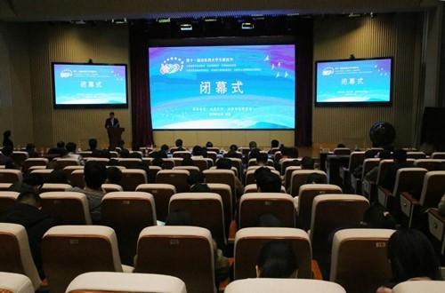 第十一届山东省大学生科技节闭幕启动第十二届大学生科技节