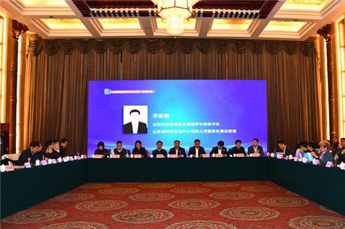 山东科技咨询协会六届一次理事会在济南召开