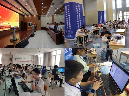 第五届全国青少年创意编程与智能设计大赛山东赛区决赛圆满结束