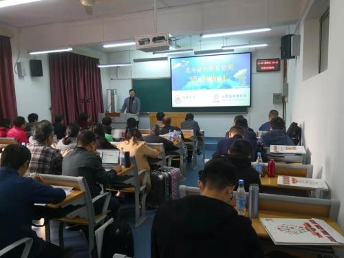 山东省创客协会举办青少年创客师资公益性培训