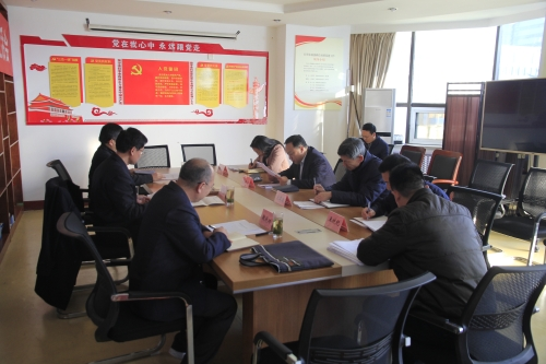 日照市科协党组召开巡察整改专题民主生活会