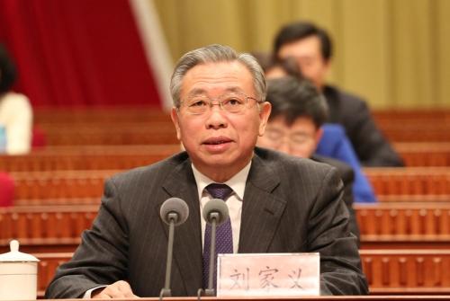 山东省科学技术协会第九次代表大会在济南开幕